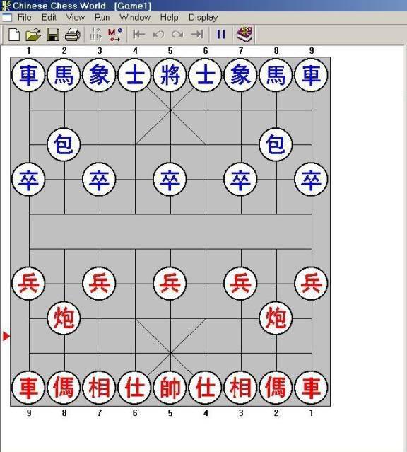 tai-game-co-tuong-offline-hay-cho-may-tinh