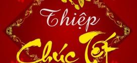 thiep-tet-2014