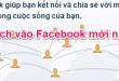 Cách vào Facebook mới nhất 2015