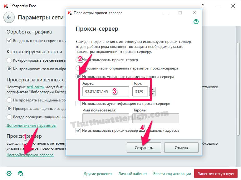 Thêm Proxy Nga theo đánh dấu trong hình