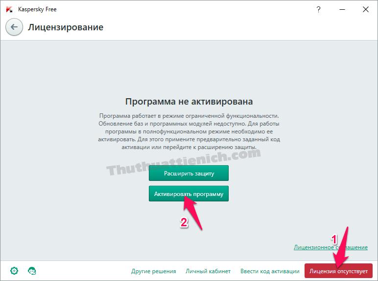 2 bước kích hoạt Kaspersky Free