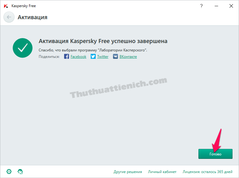 Kích hoạt Kaspersky Free thành công