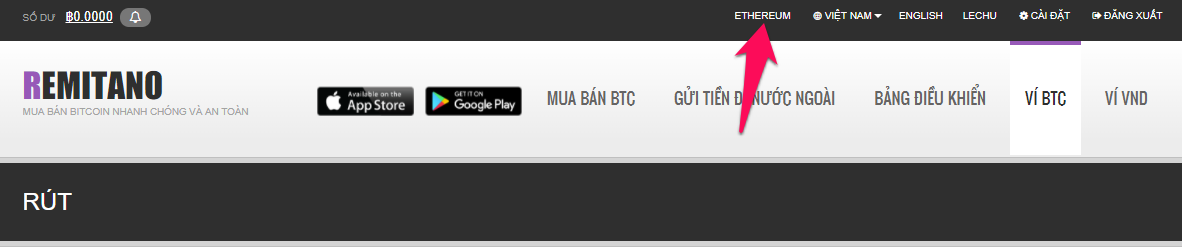 Nhấn vào chữ Bitcoin hoặc Ethereum để chuyển qua lại giữa 2 sàn mua bán Bitcoin và Ethereum
