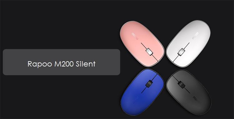 Rapoo M200 Silent